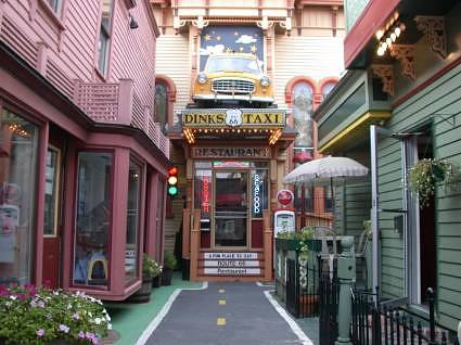 Restaurants In Bar Harbor Maine Best Restaurants Near Me