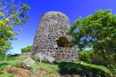 Mount Healthy National Park Sugar Mill Ruins