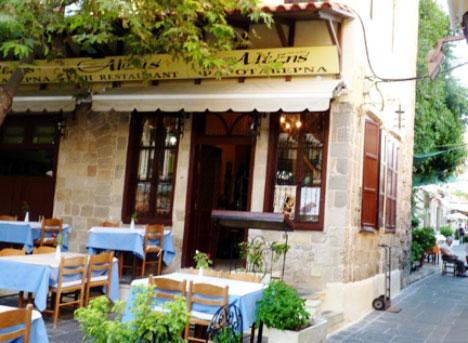 Rhodes Old Town Taverna Greece njcharters.com